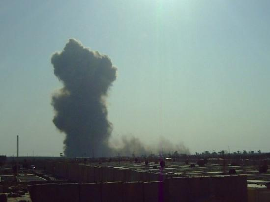Baghdad ภาพถ่าย