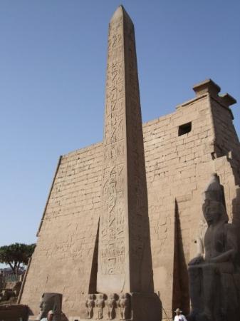 ลักซอร์, อียิปต์: Karnak temple