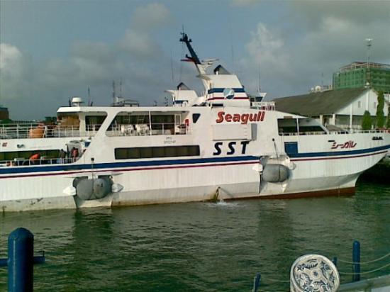 แซนซิบาร์, แทนซาเนีย: the Ferry @ Port of Zanzibar