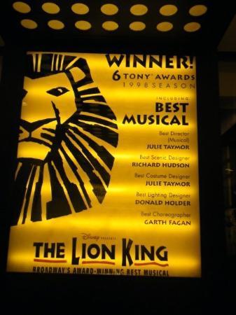The Lion King ภาพถ่าย
