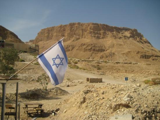 เทลอาวีฟ, อิสราเอล: Israele