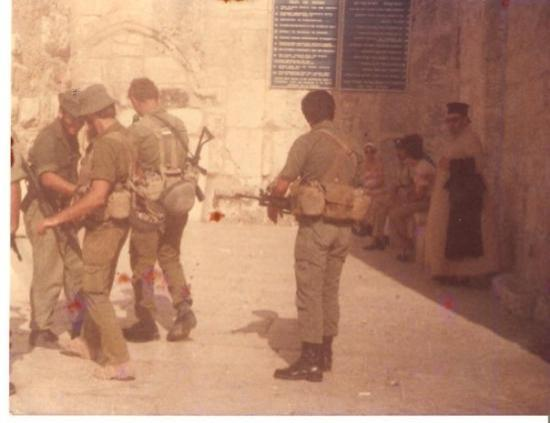 เยรูซาเล็ม ภาพถ่าย