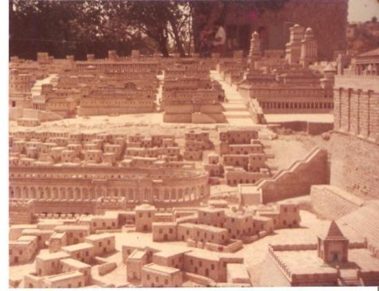 พิพิธภัณฑ์อิสราเอล ภาพถ่าย