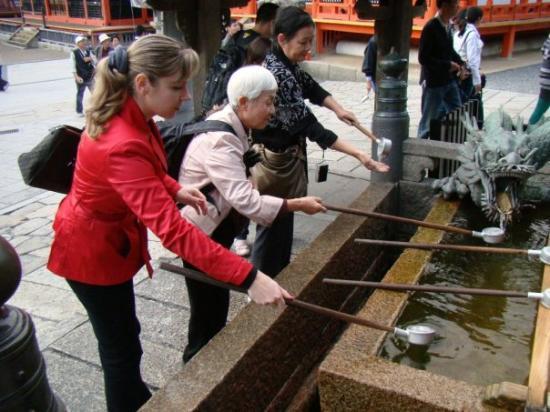 เกียวโต, ญี่ปุ่น: Wash your hands before entering a shrine