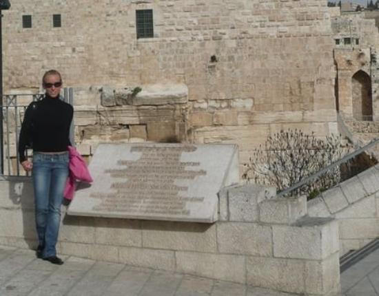 เยรูซาเล็ม, อิสราเอล: Jerusalem