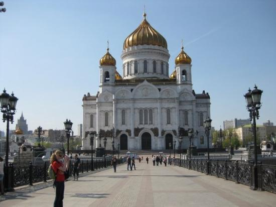 Cathedral of Christ the Saviour ภาพถ่าย