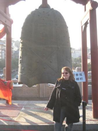 ซีอาน, จีน: The Bell
