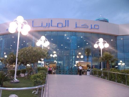 อาบูดาบี, สหรัฐอาหรับเอมิเรตส์: Le Marina mall un ENORME centre commercial avec Ikea carrefour et pleins d'autes choses