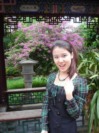 ลี่เจียง, จีน: They had many different kinds of plants and flowers in there.