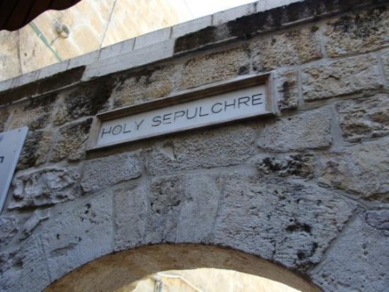 เยรูซาเล็ม, อิสราเอล: Entrada a la Iglesia del Santo Sepulcro