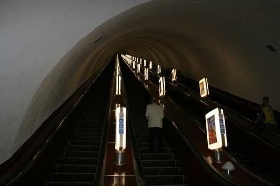เคียฟ, ยูเครน: Metro