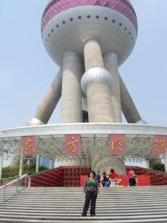 หอไข่มุก (ตง-ฟาง-หมิง-จู-ต่า) ภาพถ่าย