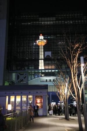 โรงแรมแกรนเวีย เกียวโต ภาพถ่าย