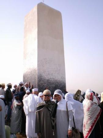 เมกกะ, ซาอุดีอาระเบีย: Jabal Rahmah juga merupakan tempat wahyu terakhir kepada Nabi Muhammad SAW tatkala melakukan wuk