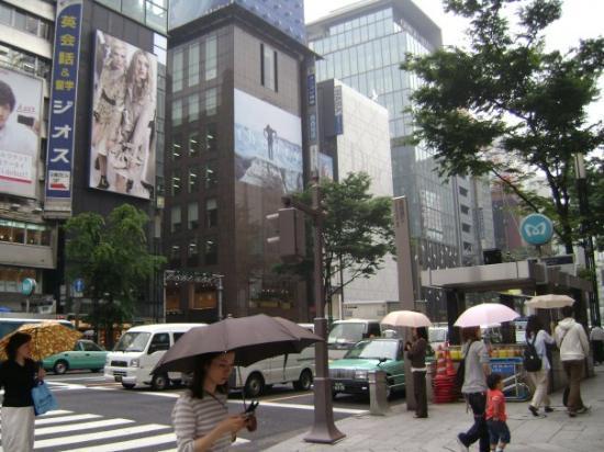 ชิบูยา, ญี่ปุ่น: Tokyo!