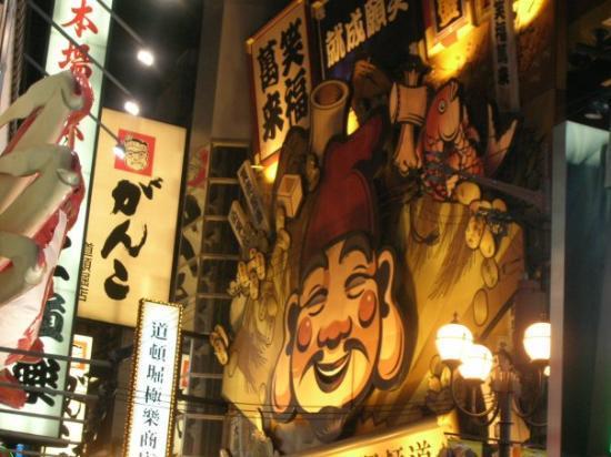 โอซาก้า, ญี่ปุ่น: Osaka