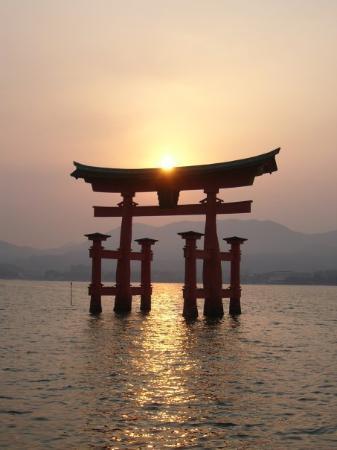 ฮิโระชิมะ, ญี่ปุ่น: Miyajima - Japon