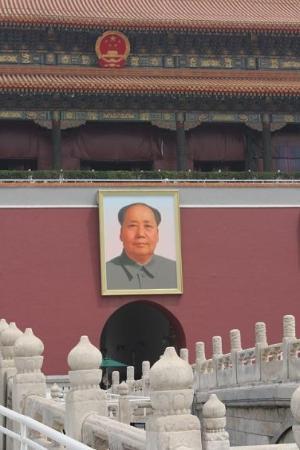พิพิธภัณฑ์พระราชวัง: portrait of Mao