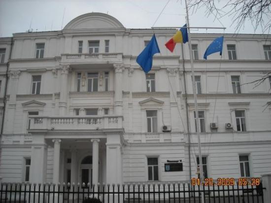 Constanta, โรมาเนีย: Military Naval HQ.