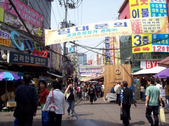 โซล, เกาหลีใต้: Namdaemun Market