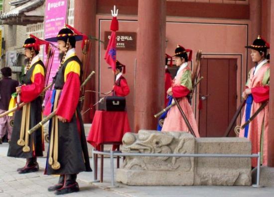 โซล, เกาหลีใต้: Deoksugung Palace