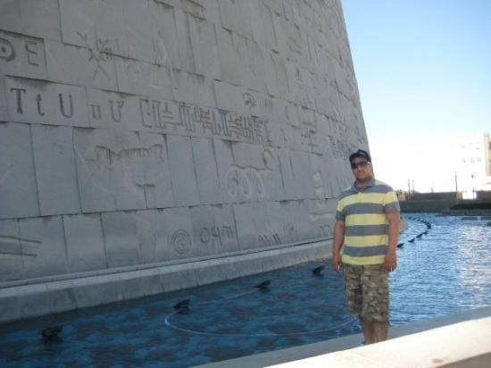อะเล็กซานเดรีย, อียิปต์: The Royal Library of Alexandria