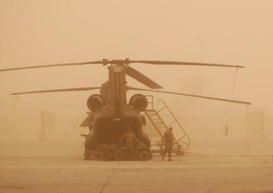 Baghdad weather