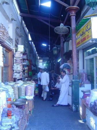 Al Ain, สหรัฐอาหรับเอมิเรตส์: souk