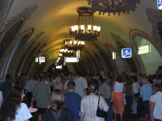 Moskovskiy Metropoliten: Altra stazione