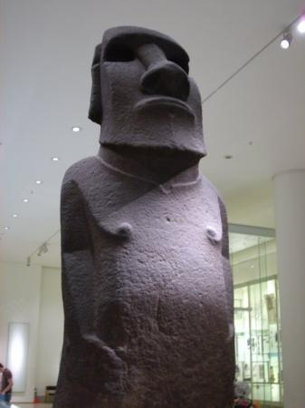 บริติชมิวเซียม: Dentro del Museo Britanico