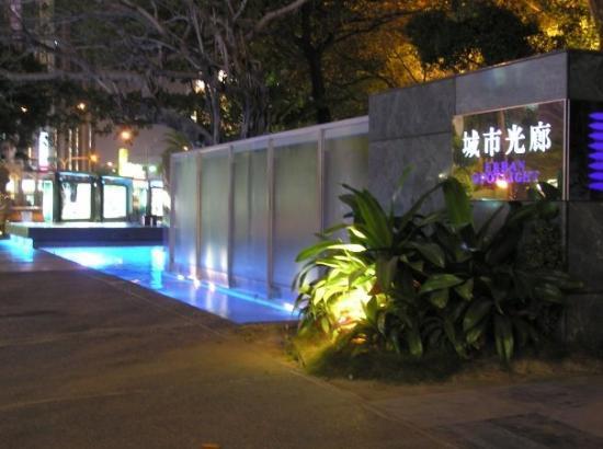 เกาสง, ไต้หวัน: 城市光廊