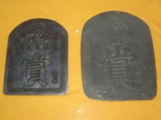 ไถหนาน, ไต้หวัน: 鄭成功文物館
