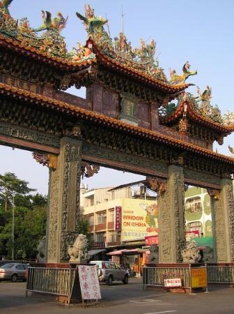 Tainan, Taiwan: 台南天后宮