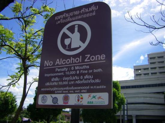 เมืองเชียงใหม่, ไทย: heavy penalties for drinking here...