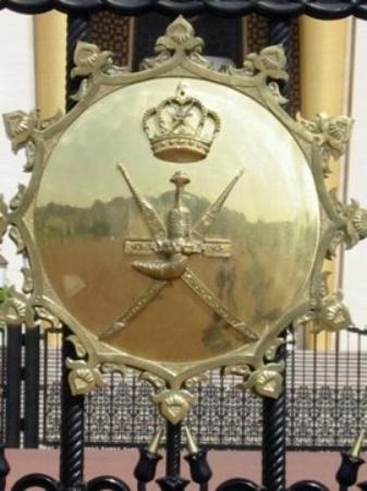 มัสกัต, โอมาน: Coat of Arms of the Sultan of Oman