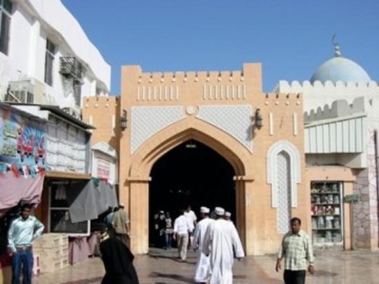 มัสกัต, โอมาน: Entrance to Souq in Muscat