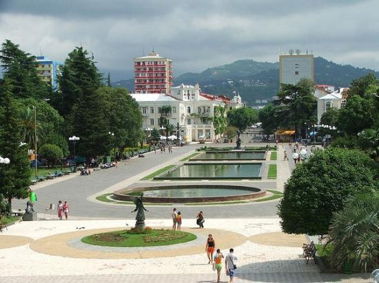 บาตูมี , จอร์เจีย: Batumi City
