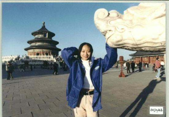 หอเทียนถัน: Oct 1997 The Temple of Heaven, Beijing