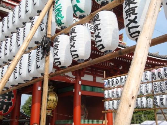 Senso-ji Temple: Tokyo - Asakusa: Kannon Temple