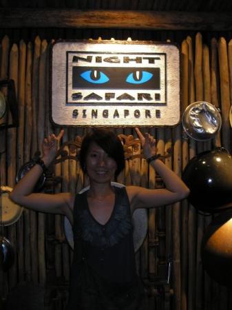 สวนสัตว์สิงคโปร์ ภาพถ่าย