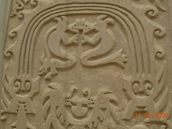 Trujillo, Perú: Huaca Arco Iris o Dragon