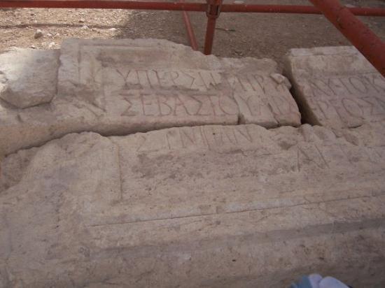 Jerash, จอร์แดน: Grabado
