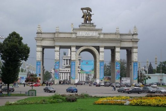 The Exhibition of Achievements of National Economy (VDNKh): VDNH exhibition center