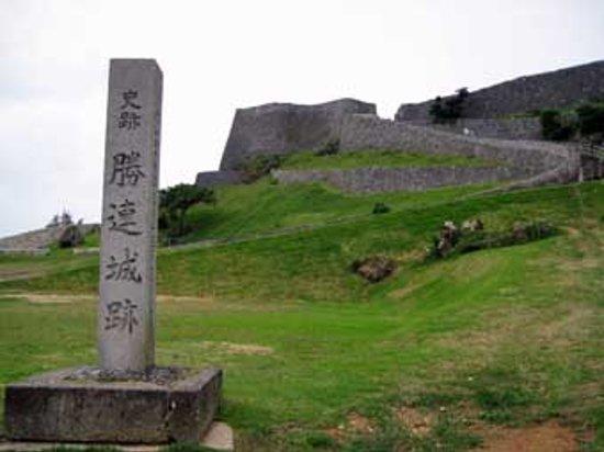 Uruma, Japan: 登り口