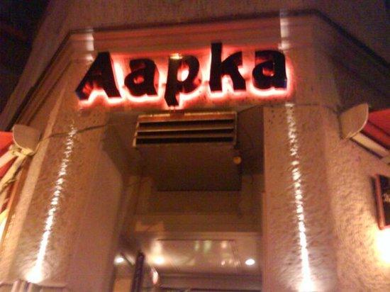 Aapka: Unser Lieblingsrestaurant =)