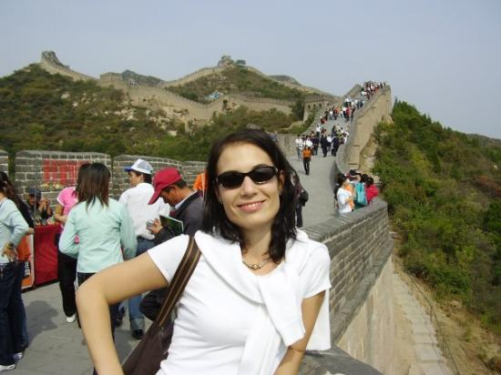 Travel Great Wall: Chinese Great Wall...
