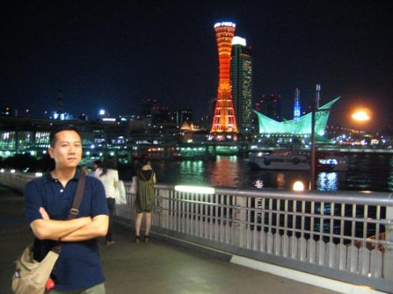 Kobe Port Tower ภาพถ่าย