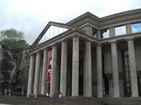 Palacio de la Opera de La Coruña: palacio de la opera