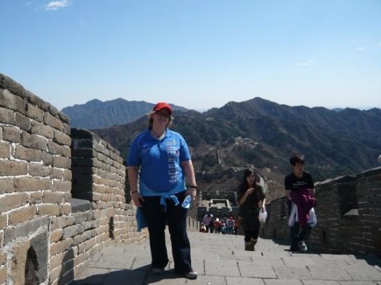 กำแพงเมืองจีน: Große Mauer
