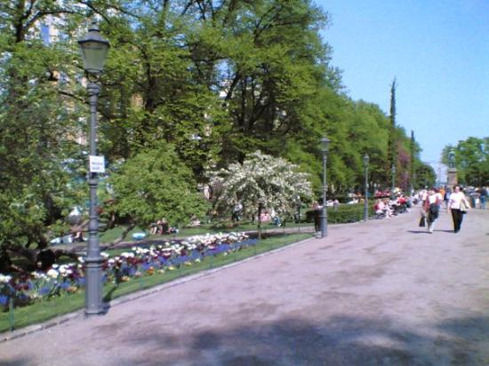 The Esplanadi Park ภาพถ่าย